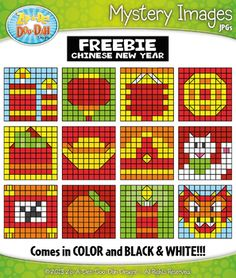 Your students will enjoy learning with these holiday mystery images clip art graphics. Insert numbers, math facts, sight words, etc. into each space and create a key for students to color and reveal the mystery image. These would be great for morning work, homework, or