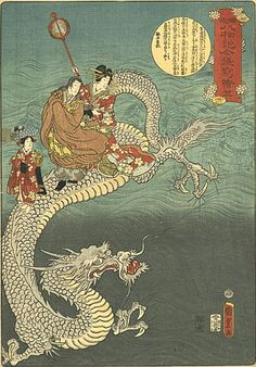 Woodblock by Utagawa Kunisada II, 1860 (image courtesy of www.robynbuntin.com/)