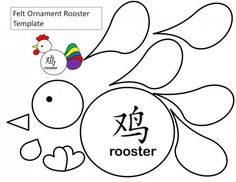 Shape Rooster Template to use for cutting out individual tail feathers from paper or felt -- Printable Kid Crafts for Year of the Rooster