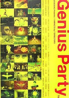 Genius Party Official Guide Book 7-Directors' Interviews F/S Japanese -1542