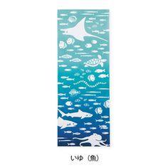みんなで珊瑚を育てよう! 沖縄の海の風に揺れる みんなの想いこもった手さーじの会