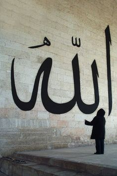 Edirne old Mosque, Edirne Eski Camii. Woman looking at large writing of the word Allah in Arabic script Islamic Art, Islamic Quotes, Allah In Arabic, Ibn Taymiyyah, Cover Wattpad, Catholic Answers, Asking The Right Questions, Good And Evil, Quotes