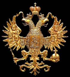 Originally a Byzantine symbol, the Russian Imperial double-headed eagle was adopted by the tsars. One eagle head represents the East and the other the West.