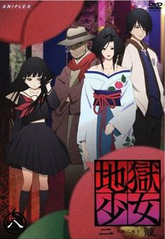 """""""Hell Girl"""" (地獄少女 Jigoku Shōjo), also known as """"Jigoku Shōjo: Girl from Hell"""", is an anime series with 26 episodes produced by Aniplex and Studio Deen. It premiered across Japan on numerous television. Good Anime To Watch, Anime Watch, I Love Anime, Me Me Me Anime, Manga Art, Manga Anime, Anime Art, Enma Ai, Girls Season 2"""