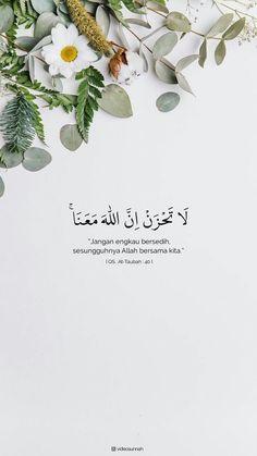 Best Quran Quotes, Quran Quotes Inspirational, Beautiful Islamic Quotes, Allah Quotes, Muslim Quotes, Quotes Quotes, Qoutes, Islamic Wallpaper Iphone, Quran Wallpaper