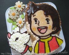 Heidi of the Alps cake