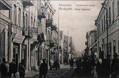 Ulica Kupiecka, obecnie Malmeda. 1910 r. (źródło: www.szukamypolski.com) Bright, Places, Benz, Google, History, Fotografia, Lugares
