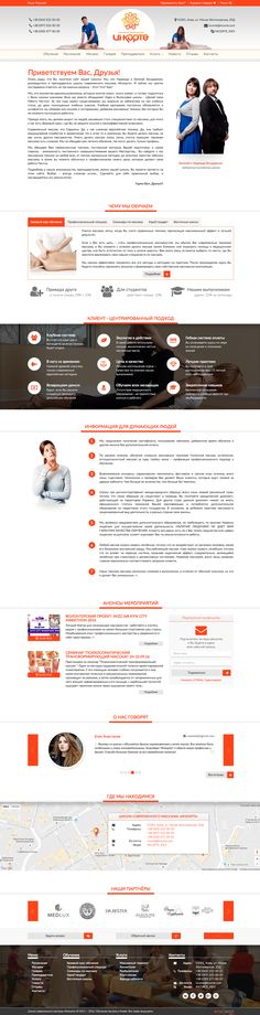 Corporate website for the Ukrainian school of massage «Incorte». Tags: #incorte, #webdesign, #massage, #promosite, #corporate, #landing, #landingpage, #cover, #wdmg, #wdmgroup, #ukraine, #wdmgroupukraine