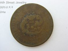 Worn Unknown Chinese Copper Coin Chinese CHINA DRAGON Coin #24