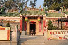 Tin Hau Temple in Sai Kung, Hong Kong