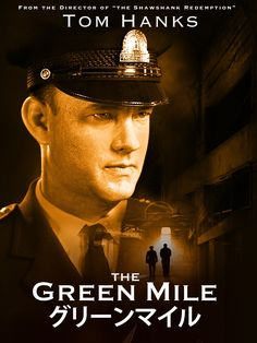 ►Mozi The Green Mile Teljes Film indaVidea (Magyarul) 2019 HD # Cinema Movies, Hd Movies, Movies And Tv Shows, Movie Tv, Streaming Vf, Streaming Movies, Miles Movie, The Hateful Eight, Queen Of The South