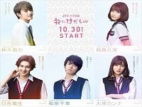 Flower And The Beast Hana Ni Kedamono Episode 1 Raw Japanese