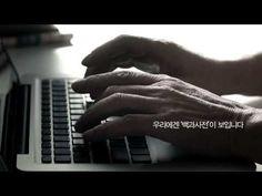 액티브시니어캠페인 주름편 30s - YouTube