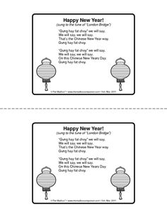 Song: Chinese New Year Song   Free EYFS / KS1 Resources ...