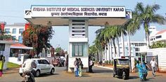 Krishna Institute of Medical Sciences University Karad AIET 2015 All India Entrance Test 2016 PG Medical Admission in India 2016 PG Dental PG Physiotherapy