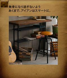 KeLT(ケルト) デスク|家具・インテリア通販 Re:CENO【リセノ】