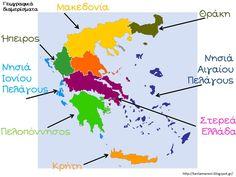 δραστηριότητες για το νηπιαγωγείο εκπαιδευτικό υλικό για το νηπιαγωγείο Old Maps, Special Education, English Language, Projects To Try, Teaching, Blog, Kids, Homework, Greek