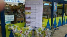 Συγκέντρωση τροφίμων σε σούπερ μάρκετ για το Κοινωνικό Παντοπωλείο!