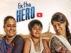 Ek Tha Hero Movie Trailer  | Ek tha hero upcoming movie cast: Ayush Mahesh khedekar, Amita pathak, Asrani, ashwini kalsekar, Darshan jar, iwala, Sheila sharma, release date: 23 September, 2016 |