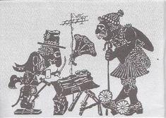 Ο Καραγκιόζης Γραμματικός Stock Character, Puppet Theatre, Shadow Puppets, Greek, Greece