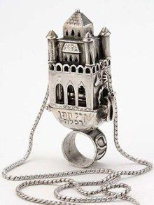 Jewish wedding ring