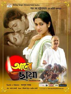 Aalo Chhaya 2011