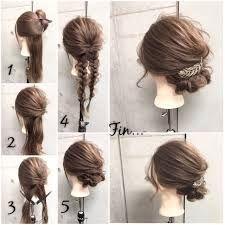 Takes his gaze ♡ Spring date hair by scene Date Hairstyles, Messy Hairstyles, Pretty Hairstyles, Short Hair Styles, Natural Hair Styles, Hair Arrange, Up Girl, Hair Dos, Hair Hacks