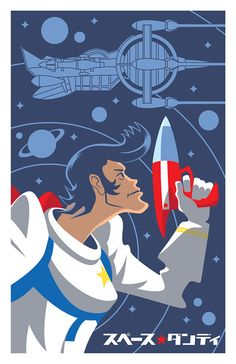 Space Dandy by Matt Reedy, via Behance