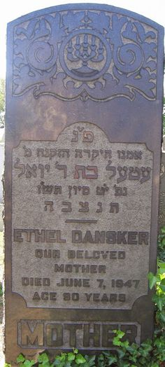 (going) The Extra Yad: Tombstone Tuesday: Harry and Ethel Dansker, Montefiore Cemetery, Queens, NY  #genealogy