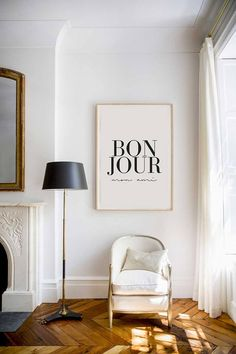 French Poster Quote Prints Bonjour Print Paris Print lighting