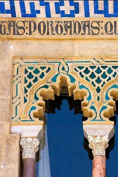 Alcazar in Sevilla... one of the many attractions for culture lovers.... http://www.costatropicalevents.com/en/cultural/city.html