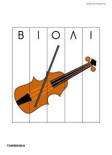 Παζλ λέξεων με τα μουσικά όργανα Making Musical Instruments, Music Worksheets, Music Education, Sd, Musicals, Kindergarten, Puzzle, Music, Music Ed