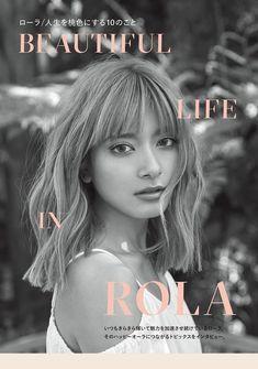 Japanese Models, Japanese Girl, Rola Model, Medium Hair Styles, Long Hair Styles, Cute Haircuts, Healthy Style, Harajuku, Hair Arrange