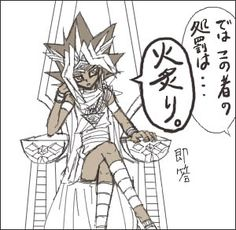 I've always wondered what kind of Pharaoh Atem what of been like if he didn't sacrifice himself to save not just Egypt, but the entire world.