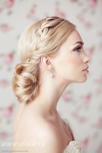 Wedding Hairstyle: Updo with neutral make-up