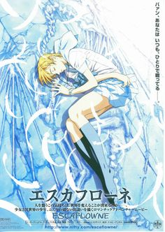 // Escaflowne Version: Movie // Type of item: Poster // Company: Escaflowne Partners // Origin: Japan // Release: 2000 May // Other notes: Not for sale //