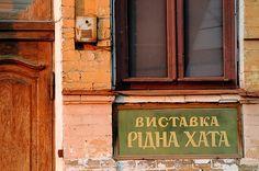 Kiev, Ucrânia. Fotografia: Sigfrid López no Flickr.