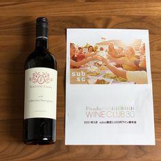ワイン専門商社フィラディス直営、Firadis WINE CLUBさんから毎月届く「有名産地の基本ワイン+合う料理のレシピ」🍷今月はアメリカ・カリフォルニア産の赤ワインが届きました🍷✨ California Wine Club, Cabernet Sauvignon