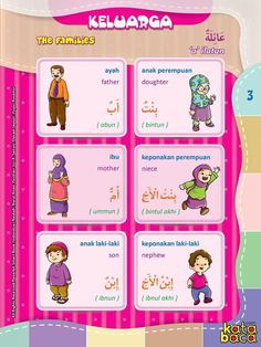 Kamus indonesia ke arab online dating