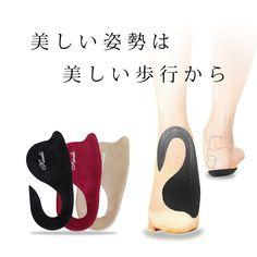 どんな靴にもぺタッと貼るだけ、あなたの姿勢を美しく!姿勢 矯正 中足骨 サポート インソール 中敷 インソール かかと インソール レディース。貴月あゆむ式 リゲッタ エイジレス インソール 【リゲッタ楽天市場店】 痛くない 履きやすい 靴 疲れにくい 歩きやすい コンフォート Health Diet, Health Care, Health Fitness, Healthy Beauty, Health And Beauty, Skin Care Routine Steps, Facial Care, Women Life, For Your Health