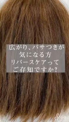 Hair Arrange, Life Hacks, Hair Care, Hair Makeup, Hair Beauty, Hair Accessories, Make Up, Hairstyle, Health