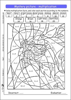 Halloween Multiplication Coloring Pages | Multiplication Coloring Sheets on Mystery Picture Multiplication 1 Jpg