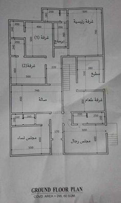 4decab858 Image result for افضل خرائط منازل في ليبيا | mookh in 2019 ...