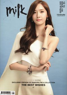 Yoona for Milk Magazine December 2014 issue