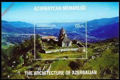 Stamp: Historic Architecture : Gandzasar Monastery (Azerbaijan) Col:AZ 2018-07SS2
