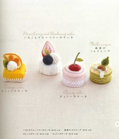 Ruko's Original Sweets Made from Felt | Flickr - Photo Sharing!