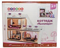 Коттедж Коллекция Краснодар Интернет-магазин Детство