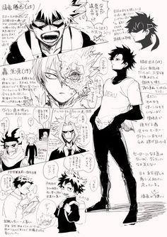 My Hero Academia Shouto, Hero Academia Characters, Sad Anime, Anime Chibi, My Hero Academia Eraserhead, Deku Boku No Hero, Naruto Shippuden Characters, Cute Animal Drawings Kawaii, Syaoran