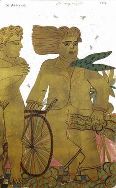Alekos Fassianos /Αλέκος Φασιανός, 1935 | Expressionist painter | Tutt'Art@ | Pittura * Scultura * Poesia * Musica |