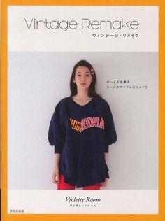 Японские идеи переделки одежды